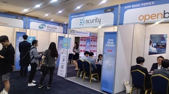 지난달 28일 서울 역삼동 한국과학기술회관에서 열린 정보보호 취업박람회에서 각 기업 관계자들이 입사 지원자들과 면담하고 있다. 주최측은 이날 행사에 500여명이 찾아 온 것으로 추산했다.