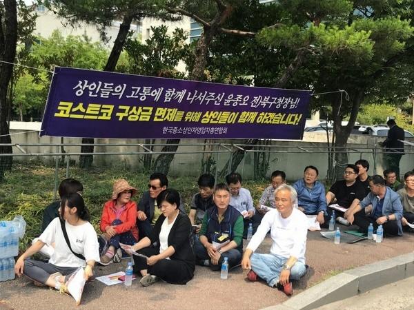 울산지역 상인들이 19일 오후 2시 울산북구청 농성장 앞에서 울산상인대회를 열고 이동권 현 북구청장이 결단을 내릴 것을 촉구했다.