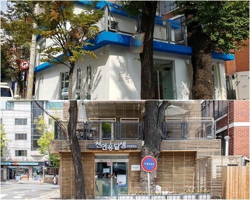 """2016년 1차 리모델링 당시 서울 서대문구 '천연옹달샘'(위)과 2019년 현재의 모습. 그리스 산토리니섬에 있는 '파란 지붕이 있는 흰 집'을 모델로 1차 완공했으나 """"병원처럼 보인다""""는 지적에 지금 모습으로 설계를 변경했다."""