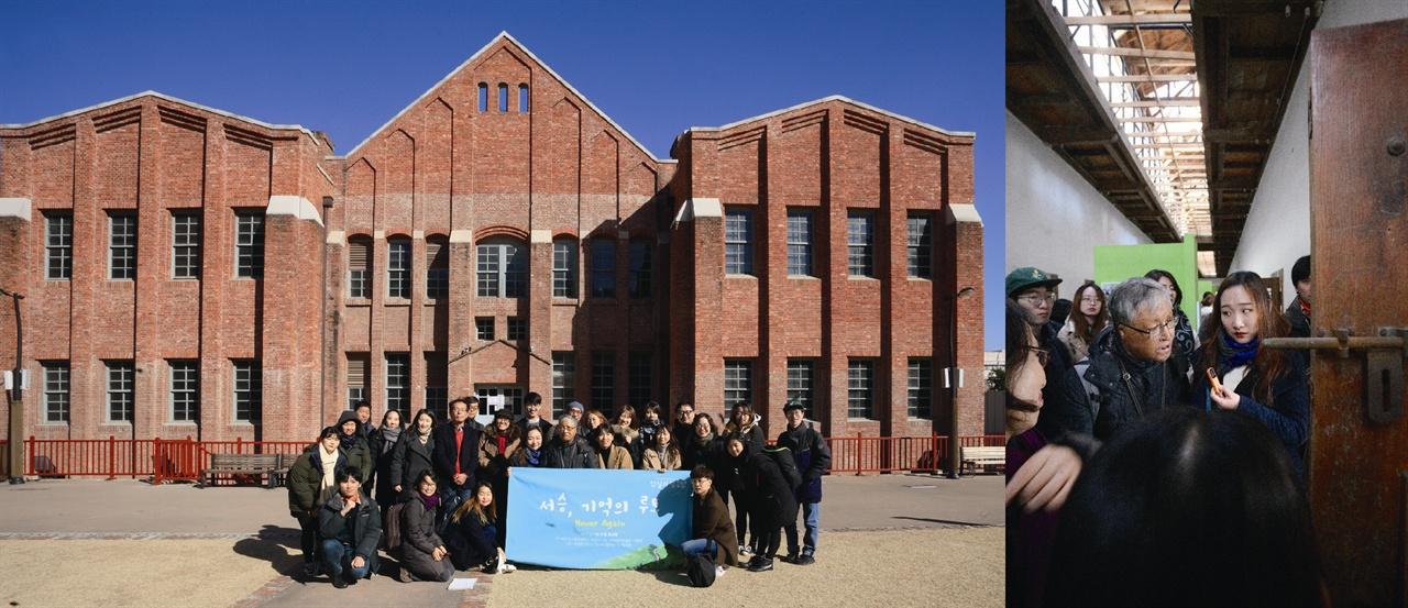 '서승, 기억의 루트' 참가자들의 모습