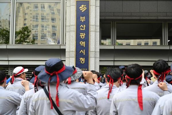 부산시는 청산강철 유치 백지화 하라 경남 지역 노동자들이 부산시청에 항의하고 있다