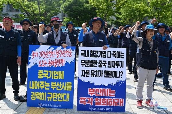 주장하는 노동자들 집회 참가 노동자들이 주장을 담은 피켓을 들고 주장을 알리고 있다