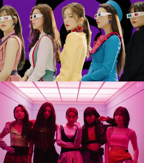 레드벨벳의 신곡 '짐살라빔' 뮤직비디오의 한 장면.