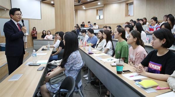학생들에게 강연하는 황교안 대표  자유한국당 황교안 대표가 20일 오후 숙명여대를 방문, 학생들에게 특강을 하고 있다.