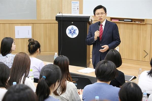황교안 대표는 20일 오후 서울 용산구 숙명여자대학교에서 대한민국 청년들의 미래와 꿈을 주제로 특강을 진행했다