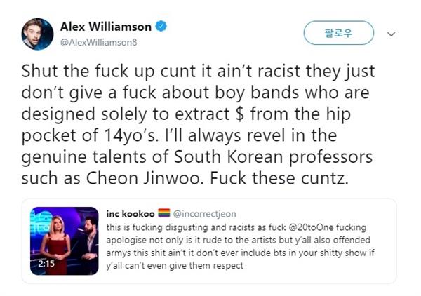 방탄소년단을 조롱하는 호주 코미디언 알렉스 윌리엄슨의 트위터 갈무리.