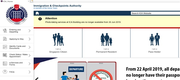 싱가포르 이민국 (ICA) 홈페이지. 윈도든 맥이든 휴대폰이든 어디서 접속해도 동일한 서비스를 받을 수 있다.