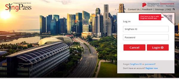 이제 나를 확인시켜주는 단계. ID 와 비밀번호면 충분하다. 이것 하나로 싱가포르의 모든 공공기관 로그인이 가능하다.
