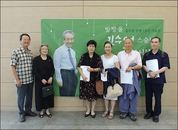겨레말살리는 모임 김수업 선생과 함께 겨레말살리는 모임을 이끌어 왔던 회원들. 왼쪽 두번째가 고인의 부인인 배옥향 여사