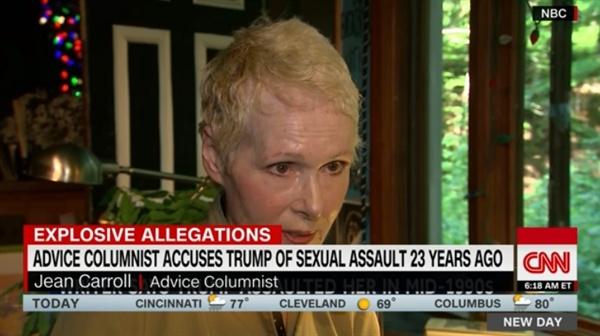 미국 유명 작가 E. 진 캐럴의 도널드 트럼프 미국 대통령으로부터 당한 성폭행 피해 폭로를 보도하는 CNN 뉴스 갈무리.