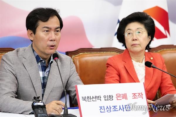 발언 중인 김영우 의원 자유한국당이 23일 오후 북한선박입항 은폐?조작 진상조사단 2차 회의를 열었다. 조사단장인 김영우 의원이 모두발언을 하고 있다. 오른쪽은 이은재 의원.