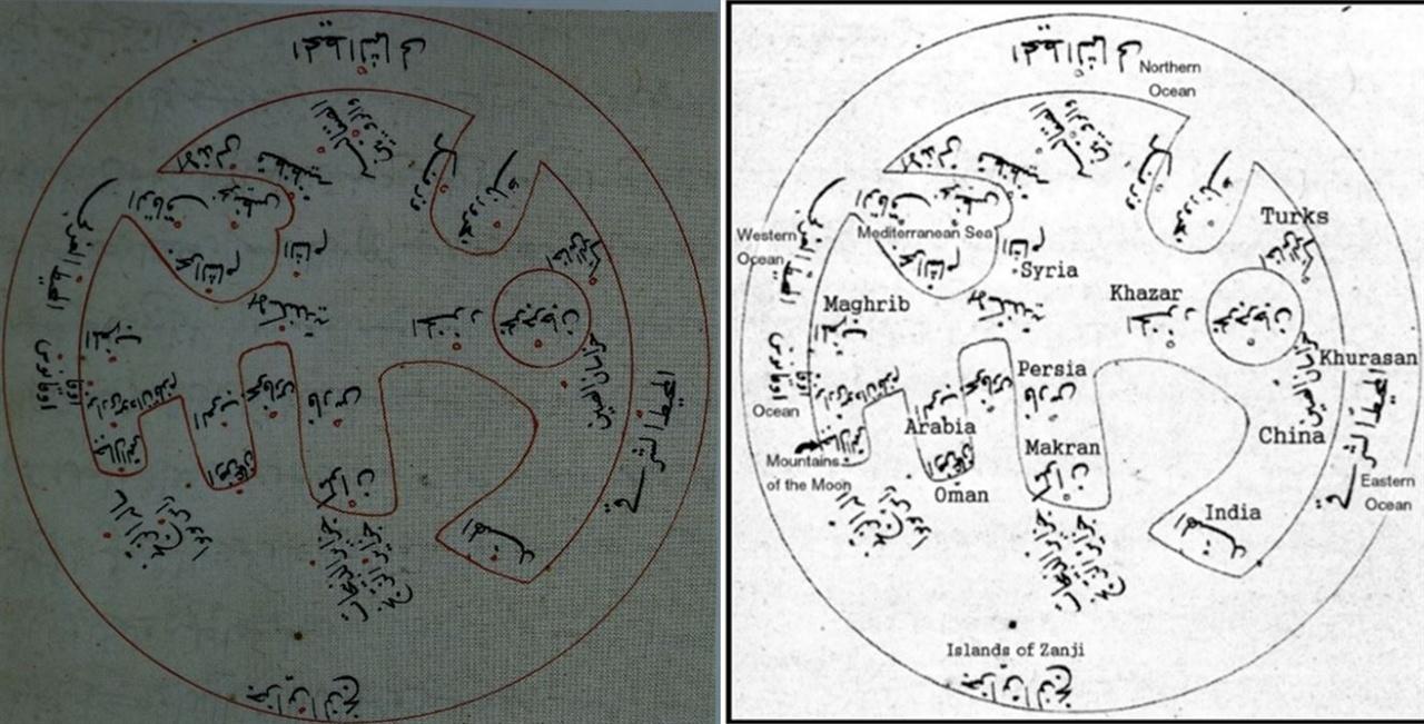 al-Biruni 지도, 1238년