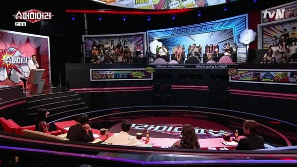 tvN 새 음악 예능 < 슈퍼히어러 >의 한 장면.