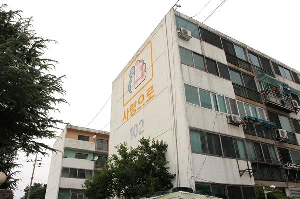 부영아파트 지은지 30년이 넘어 열악한 환경으로 주민 민원이 끊이질 않고 있는 광양시 태인동 부영아파트