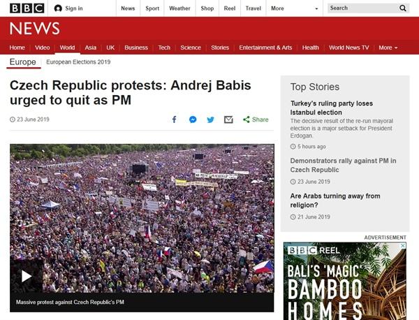 체코 프라하에서 열린 반정부 시위를 보도하는 BBC 뉴스 갈무리.
