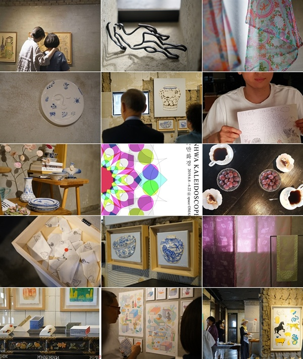 """6월 8일부터 22일까지 스페이스 오매에서 민화만화경 프로젝트가 전시되었다. 민화 만화경 프로젝트는 """"길상의 그림, 민중의 그림 민화를 오늘날의 모습으로 보여준 전시""""였다."""