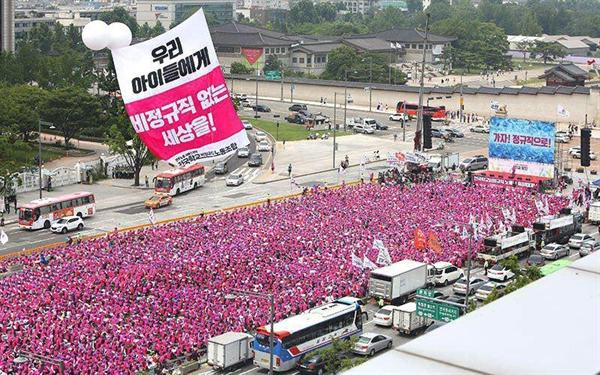 2017년 민주노총 사회적 총파업 당시 학교비정규직노동조합이 연 사전 대회