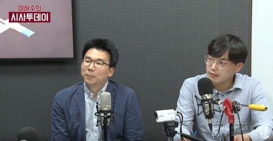 곽영신 연구원과 임지윤 기자는 교육에서 '공정'이 가진 오류와 취재를 통해 피부로 느낀 지방대 차별 문제를 짚었다.