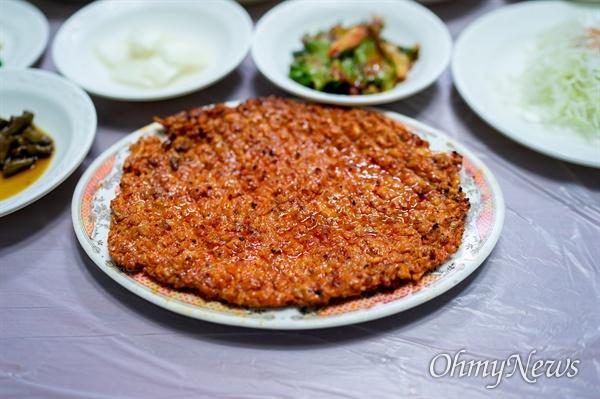 철분이 많은 탄산수, 청송 신촌약수 부근의 닭불고기.