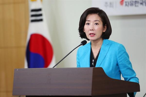 축사하는 나경원 자유한국당 나경원 원내대표가 25일 오전 여의도 국회 의원회관 제2소회의실에서 열린 '사이버안보 365 정책토론회'에서 축사를 하고 있다.