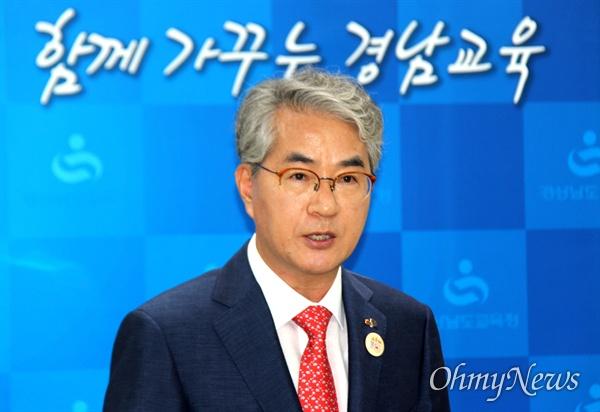 박종훈 경남도교육감은 6월 25일 경남도교육청 브리핑실에서 기자회견을 열어 '교육인권 경영'을 선언했다.