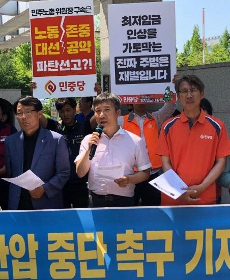 발언하고 있는 민중당 이상규 상임대표 최저임금 1만원 1만km 대장정 중 기자회견에 참석해 발언하고 있다.