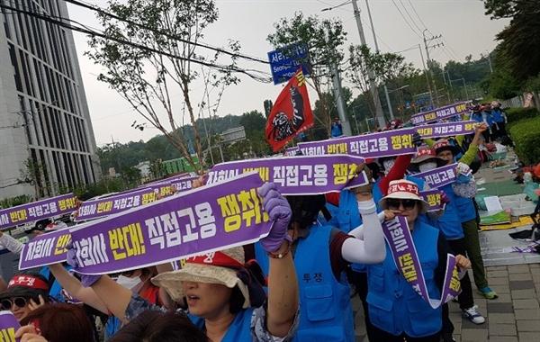 지난 19일 톨게이트 노동자들이 서울 서초동 대법원 앞에서 집회를 열고 있다.