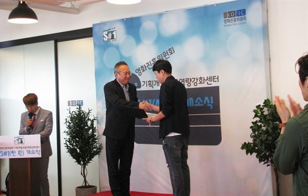 25일 오후 서울 성동구 패스트파이브 10층에서 영화진흥위원회 기획개발역량강화센터 개소식이 열렸다.