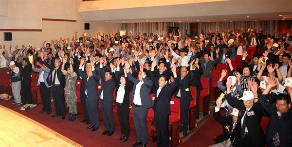 '6·25전쟁 제 69주년 상기행사' '6·25전쟁 제 69주년 상기행사' 참가자 들이 만세삼창을 하고 있다.