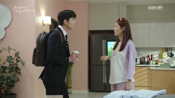 <세상에서 제일 예쁜 내 딸>에서 미리(김소연)를 사랑하는 재벌 2세 태주(홍종현)