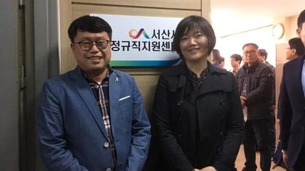 지난 3월 열린 서산시비정규직지원센터 개소식에서 정의당의원으로는 충남에서 처음 당선된 이선영 충남도의원 (사진, 오른쪽)과 신현웅 서산시비정규직지원센터장