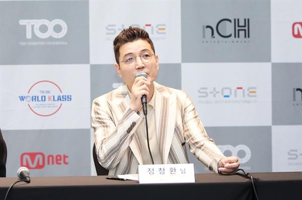 TOO 론칭 기자간담회 연내 데뷔를 목표로 준비 중인10인조 남자 아이돌 그룹 TOO 론칭 기자간담회가 26일 오전 서울 상암동의 한 호텔에서 열렸다.