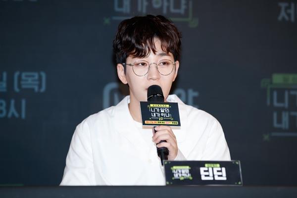 Mnet <니가 알던 내가 아냐 V2> 제작발표회