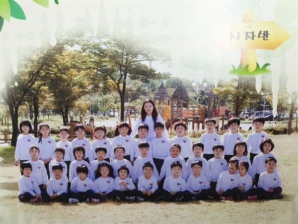 이강인의 '사자반' 단체졸업사진.