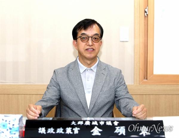 김석동 대구시의회 전 의정정책관, 대구시설공단 사업운영본부장에 임명됐다.