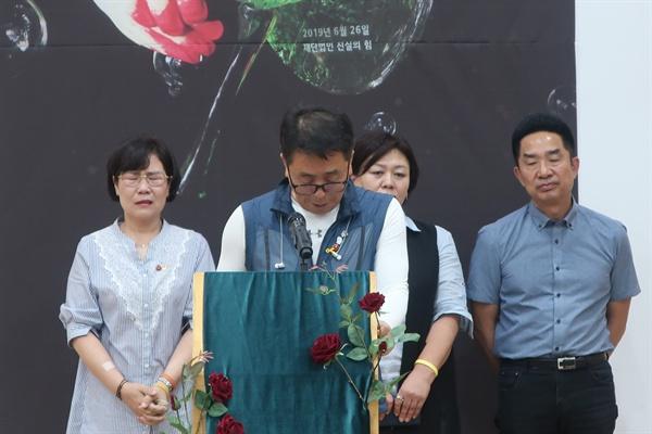 산업재해 피해가족 네트워크 '다시는'이 받은 제9회 진실의힘 인권상을 수상했다.