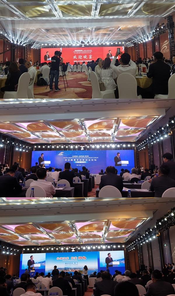 이번 행사에 참여한 중국측 인사 위에서부터 중국청년국제문회교류센터 마싱민, 중청련 이커용, 옌타이 시장 천페이 순이다.