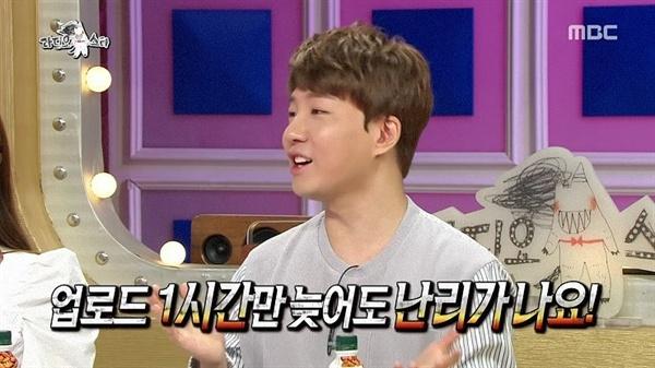 지난 26일 방영된 MBC <라디오스타>의 한 장면.  어린이 대상 인터넷 크리에이터 도티가 출연해 관심을 모았다.