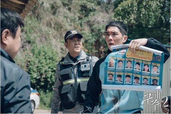 김민철의 개인적 원한에 의한 억지라고 무시 당했던 주장은 드라마 후반부에  대부분 '진실'로 밝혀졌다.