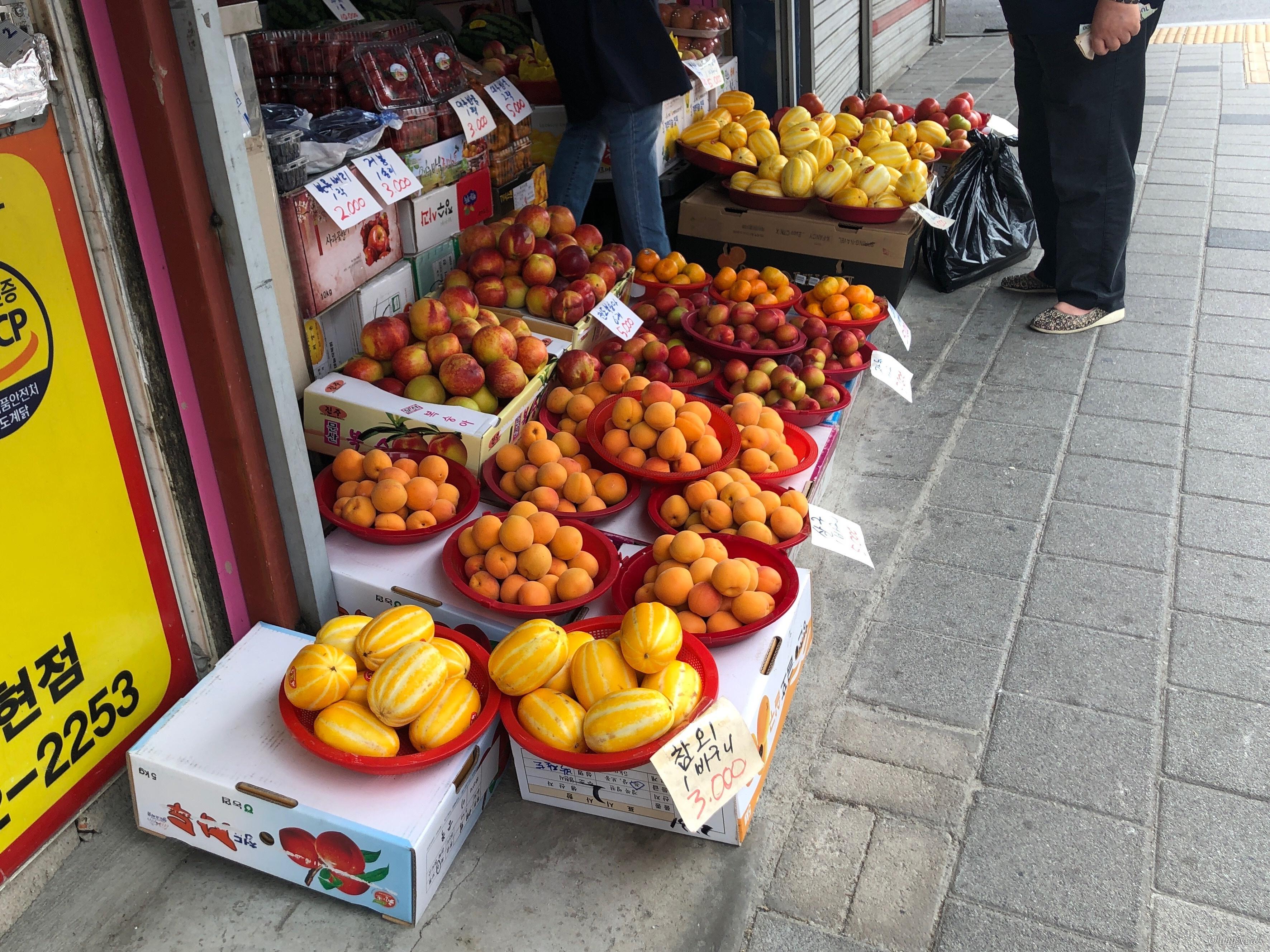 26일 재래시장인 아현시장 근처 과일 가게 모습