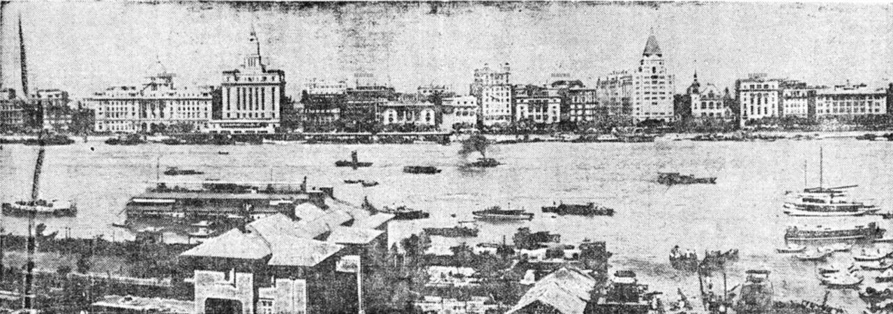 상해 전경사진(1932년 1월 30일 치 동아일보)