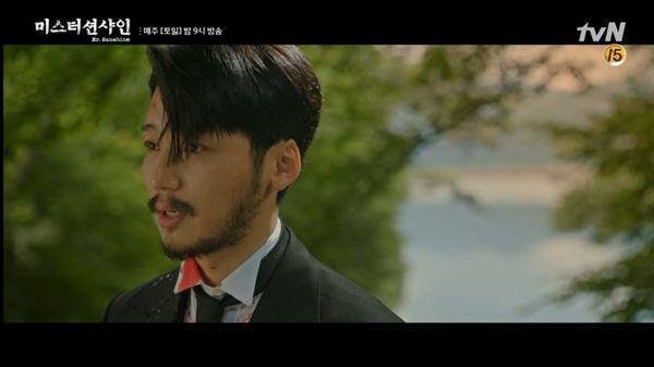 tvN 미스터 션샤인 중에서