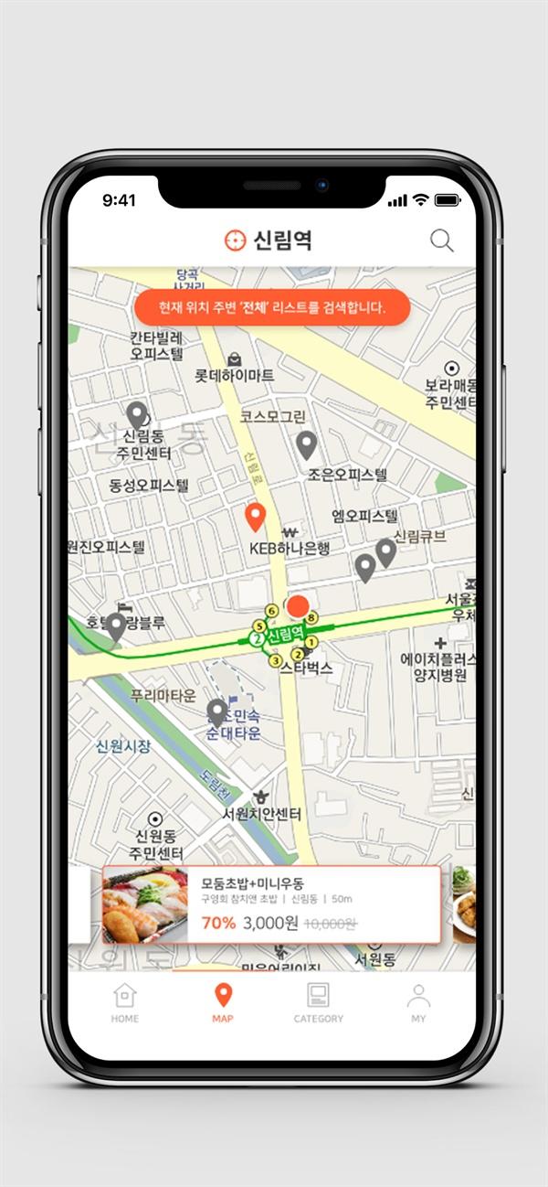 현재는 서울 지역에 한해 라스트오더 서비스가 있는 동네를 확인할 수 있다.