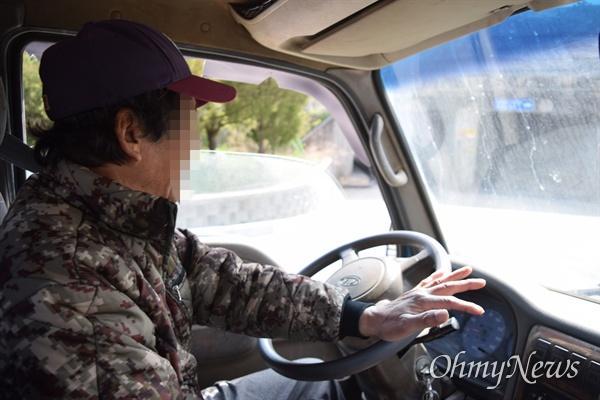 천진초 이재민 박(62, 남)씨.