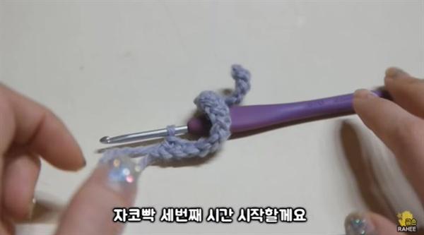 '자코박' 김라희 유튜브 화면 갈무리