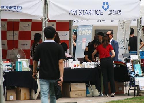 2019 실크로드 국제합작 서울 포럼에 참여한 기업 부스