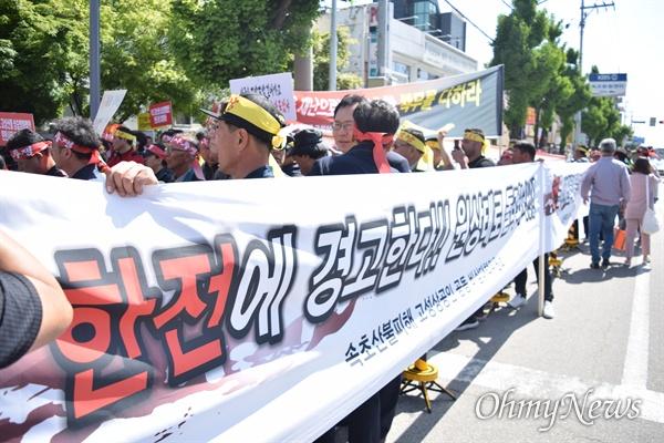 지난 5월 8일 이재민들이 한국전력 속초지사 앞에서 규탄 시위를 하고 있다.