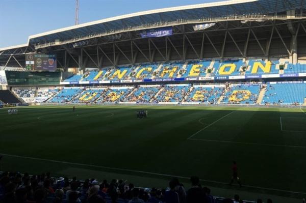 인천축구전용경기장