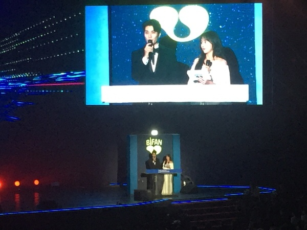 뮤지컬배우 김다현과 배우 유다인의 사회로 진행된 제23회 부천국제판타스틱영화제 개막식