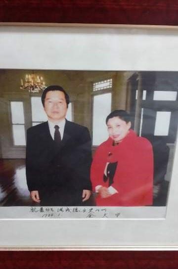 사제지간이었던 김대중 전대통령과